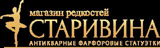 Магазин редкостей Старивина в Салехарде